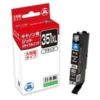 ジット リサイクルインク JIT-C351BXL ブラック(10セット)