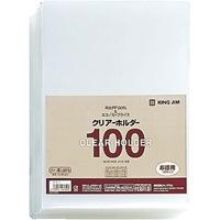 キングジム クリアーホルダー 735N100 A4 乳白 100枚(10セット)