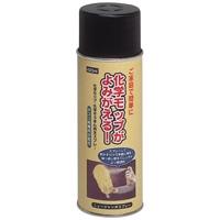 テラモト 洗剤 ニュージャンボスプレー化学モップ用(10セット)