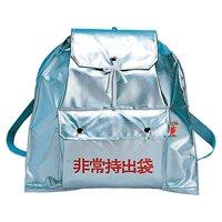 東京都葛飾福祉工場 非常用持ち出し袋D 8007(10セット)