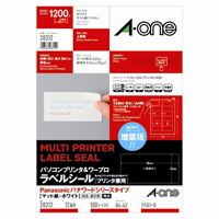 エーワン PC&WPラベル 28312 A4 100枚 パナ(10セット)