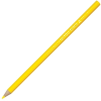 三菱鉛筆 色鉛筆 K880.2 黄 12本入(10セット)