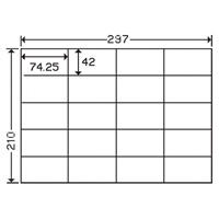 東洋印刷 ナナ コピー用ラベル C20S A4/20面 500枚(10セット)