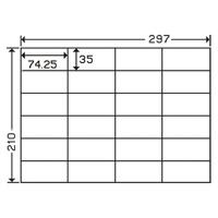 東洋印刷 ナナ コピー用ラベル C24S A4/24面 500枚 東洋印刷 ナナ コピー用ラベル C24S A4/24面 500枚(5セット)