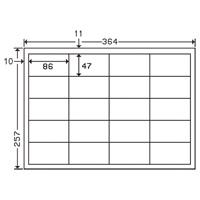 東洋印刷 ナナ コピー用ラベル ED20S B4/20面 500枚(5セット)