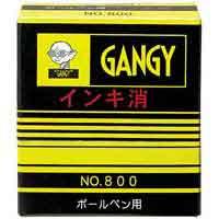 カズキ ボールペン消し NO.800(10セット)