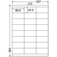 東洋印刷 ナナワードラベル LEZ24U B4/24面 500枚(5セット)