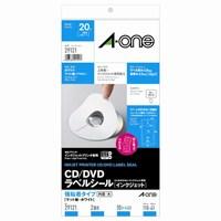 エーワン CD DVDラベル 29121 120セット 予約販売品 10枚 大注目 マット 2面