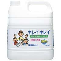 ライオン キレイキレイ 薬用ハンドソープ詰替 4L(10セット)