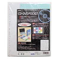 セキセイ CD/DVD追加用替ポケット DVD-1006 10枚入(10セット)
