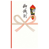 Akagi ta3054 many of our seven flowers result your Bon voyage lessons