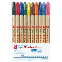 寺西化学工業 ラッションペン M300C-10 細字 10色セット(10セット)