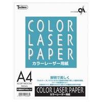 栄紙業 カラーレーザー用紙 LBP186CGA4S A4 50枚(10セット)