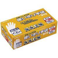 エステー 天然ゴム使い切り手袋 No.910 M(10セット)
