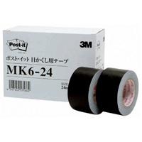 スリーエムジャパン 目かくし用テープ 6巻パック MK6-24(5セット)