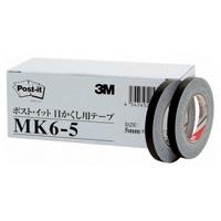 スリーエムジャパン 目かくし用テープ 6巻パック MK6-5(10セット)