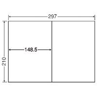 東洋印刷 ナナ コピー用ラベル C2i A4/2面 500枚(10セット)