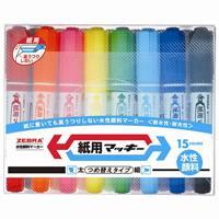 ゼブラ 紙用マッキー 太字+細字 WYT5-15C 15色(10セット)