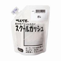 ぺんてる スクールガッシュ WXGT91 ぎん(10セット)