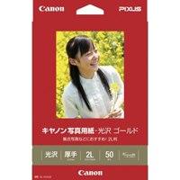 キヤノン 写真紙 光沢ゴールド GL-1012L50 2L 50枚(10セット)