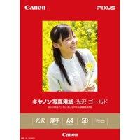 キヤノン 写真紙 光沢ゴールド GL-101A450 A4 50枚(5セット)