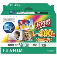 富士フィルム 画彩 写真仕上げValue WPL400VA L判 400枚(5セット)