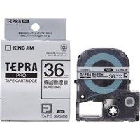 キングジム PROテープ備品管理 SM36XC 銀に黒文字 36mm(10セット)