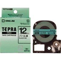キングジム PROテープパール SMP12G 緑に黒文字12mm(10セット)