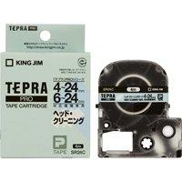 キングジム テプラPRO クリーニングテープ SR24C(10セット)