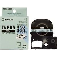 キングジム キングジム テプラPRO テプラPRO クリーニングテープ SR36C(10セット) SR36C(10セット), イーアンドワイ:81b32c60 --- data.gd.no