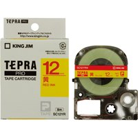 キングジム テプラPROテープ SC12YR 黄に赤文字 12mm(10セット)