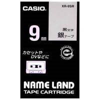 カシオ計算機 ラベルテープ XR-9SR 銀に黒文字 9mm(10セット)
