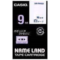 カシオ計算機 ラベルテープ XR-9WEB 白に青文字 9mm(10セット)