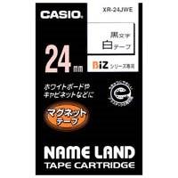 カシオ計算機 マグネットテープ XR-24JWE 白に黒文字24mm(10セット)
