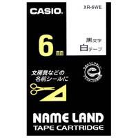 カシオ計算機 ラベルテープ XR-6WE 白に黒文字 6mm(10セット)