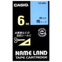 カシオ計算機 ラベルテープ XR-6BU 青に黒文字 6mm(10セット)