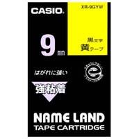 カシオ計算機 強粘着テープ XR-9GYW 黄に黒文字 9mm(10セット)