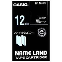 カシオ計算機 ラベルテープ XR-12ABK 黒に白文字 12mm(10セット)
