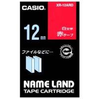カシオ計算機 ラベルテープ XR-12ARD 赤に白文字 12mm(10セット)