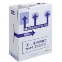 マックス EF-100N専用のりカセット EF90003(10セット)