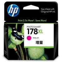 HP インクカートリッジ HP178XL マゼンタ(5セット)