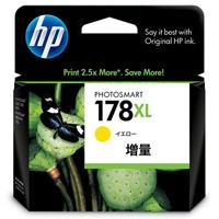 HP インクカートリッジ HP178XL イエロー(5セット)