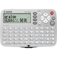 キヤノン 電子辞書 IDP-700G(5セット)
