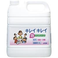 ライオン キレイキレイ薬用泡ハンドソープ 4L(10セット)