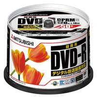 三菱化学 録画DVDR50枚VHR12JPP50(10セット)