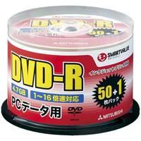 三菱化学 データ用DVD-R 51枚 A902J(10セット)