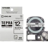 キングジム テプラPROテープ備品管理ラベルSM12XC(10セット)