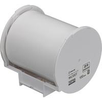 WL100T(5セット) キングジムキングジム Grandテープカートリッジ透明 WL100T(5セット), 【ポイント10倍】:224bde7b --- data.gd.no