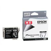 新品登場 EPSON IJカートリッジ ICBK67 ブラック(20セット), ヤマサちくわ a4a1bc12