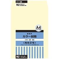 オキナ カラー封筒 HPK2CM 角2 クリーム 50枚(10セット)